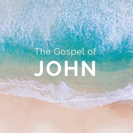Learning from the Master: Lessons from Jesus on Faithful Evangelism (John 8:21-30)