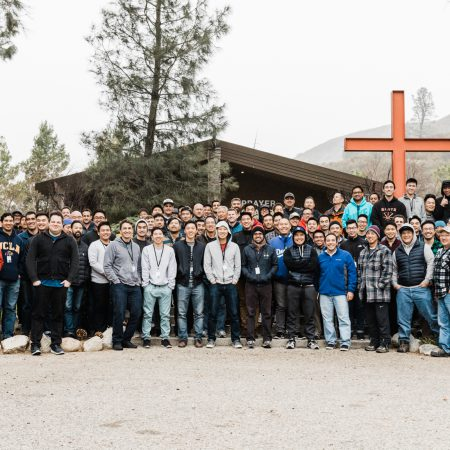 Ministry Highlight: Men's Retreat 2018